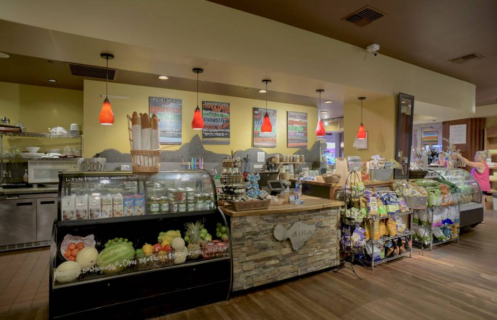 The Aina Gourmet Market in the lobby offers snacks, coffee, and farm fresh local items
